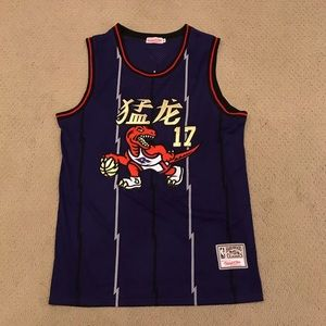Jeremy Lin Chinese New Year Raptors Jersey
